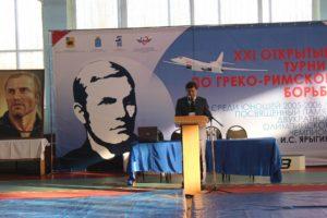 Турнир по греко-римской борьбе памяти И.С.Ярыгина